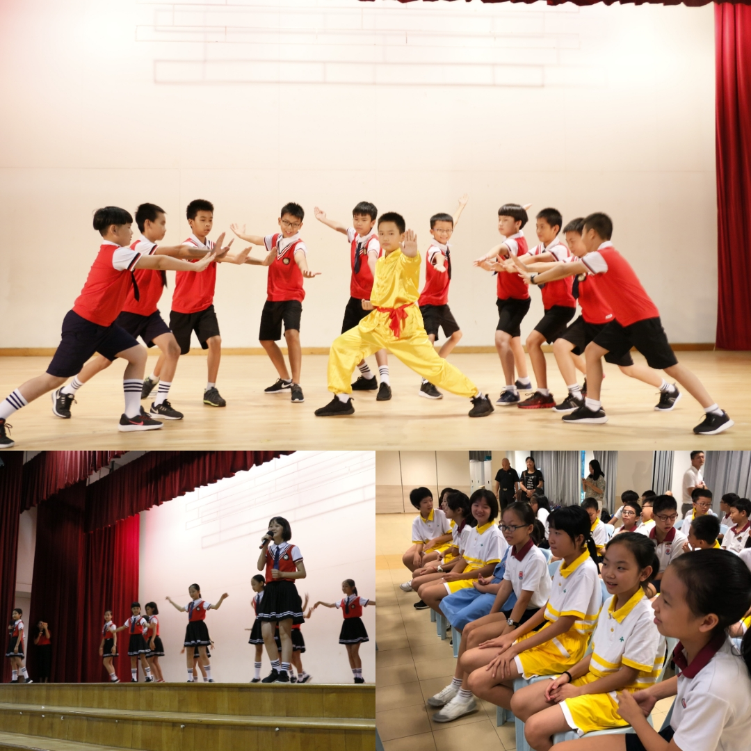 Shimen Experimental Primary School Immersion Programme